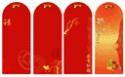 Bube創意紅包袋 - 福氣系列